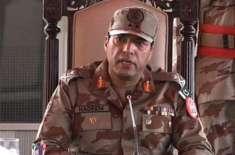 آئی جی ایف سی بلوچستان میجر جنرل ندیم احمد انجم کا سانحہ مستونگ کے ..