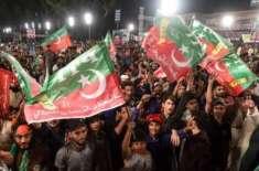 امیدواروںکو 23 اور 24 جولائی کی درمیانی شب انتخابی مہم ختم کرنے کے احکامات ..