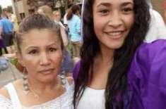 امریکا، 15 سالہ لڑکی نے ماں اور بہن کو ذبح کردیا