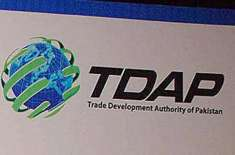ٹریڈ ڈویلپمنٹ اتھارٹی نے ''مراکو ڈینٹل ایکسپو'' میں شرکت کیلئے 8 ..