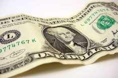 اوپن مارکیٹ میں ڈالر کی قیمت میں 20 پیسے کا اضافہ
