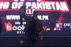 رنگ آف پاکستان پرو ریسلنگ شو، نامور پہلوان بادشاہ خان کی بیلٹ کے ہمراہ ..
