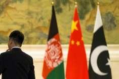 سہ فریقی مذاکرات ،ْپاکستان، افغانستان اور چین کے درمیان مفاہمتی یادداشت ..