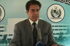 وزیراعظم نے رکن اسمبلی ریاض فتیانہ کی جانب سے خواجہ سعد رفیق کے حق میں ..