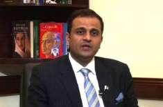 مشیر اطلاعات کی وزیراعظم کے پروٹوکول سیکورٹی اور پی ٹی آئی کارکنان ..