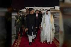 پاکستان کے وزیراعظم متحدہ عرب امارات کے دورے پر ابوظہبی پہنچ گئے