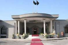 اسلام آباد ہائی کورٹ نے ایئرمارشل اصغر خان کیس میں سپریم کورٹ کے حکم ..
