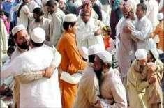 بلوچستان بھر میں عیدالاضحی کل مذہبی عقیدت واحترام کیساتھ منائی جائے ..