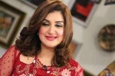 عائشہ ثناء علیل ہو گئیں ،ڈاکٹروں نے کمپیئرنگ کرنے سے منع کر دیا