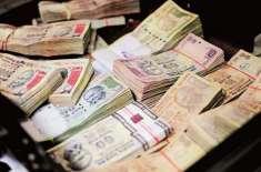 بھارتی روپے کی قدر میں ریکارڈ کمی