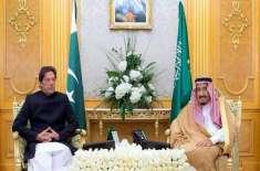 وزیراعظم کے ایک اور دورہ سعودی عرب کا اعلان
