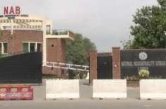 ریجنل بورڈ نیب لاہور کا اجلاس '