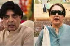 چودھری نثار اور جگنو محسن کا آزاد حیثیت میں پنجاب اسمبلی میں بیٹھنے ..