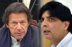 عمران خان اپنا غصہ مودی پر نکالیں۔ چوہدری نثار