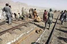 مچھ میں جعفر ایکسپریس گزرنے سے پہلے ریلوے ٹر یک پر زور دار دھماکہ