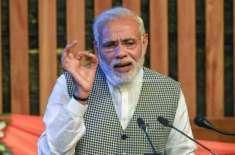 '' میرا وزیراعظم چور ہے'' بھارتی سوشل میڈیا پر ٹاپ ٹرینڈ بن گیا