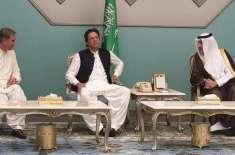 وزیر اعظم عمران خان سعودی عرب کے دو روزہ سرکاری دورہ کے پہلے مرحلے میں ..
