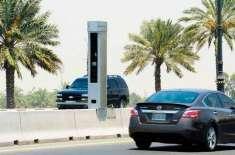 شارجہ:تیز رفتار ڈرائیورز کو محتاط ہونا پڑے گا