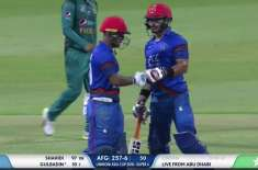 Afghanistan posted 257/6 vs Pakistan