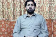 پنجاب اسمبلی میں مسلم لیگ (ن) نے اپوزیشن لیڈرکی قیادت میں جو غنڈہ گردی ..