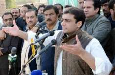 پاکستان کی خاطر حکومت کیساتھ پورا تعاون کریں گے'حمزہ شہباز