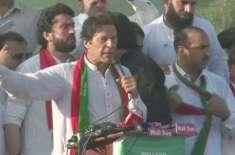 پاکستان میں جمہوریت نہیں باشادہت تھی، اقتدار ملا تو پاکستان میں بہترین ..