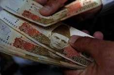 پنجاب کے آئندہ مالی سال کے بجٹ کی تیاریاں آخری مراحل میں داخل