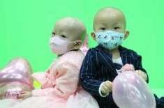 چین میں  خون کے سرطان میں مبتلا  دو سالہ بچوں کی خصوصی شادی