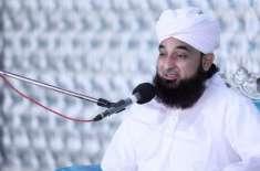 تلاوتِ قرآن 'نزولِ رحمت اور تسکین کا سبب ہے،پیرزادہ محمد رضا ثاقب ..