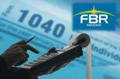 ریجنل اکائونٹ آفیسر قومی بچت نے ود ہولڈنگ ٹیکس کی مد میں 11 کروڑ 59 لاکھ ..