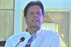 imran khan released video message for election campaign