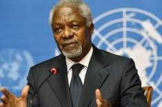 اقوام متحدہ کے سابق سیکرٹری جنرل کوفی عنان انتقال کر گئے