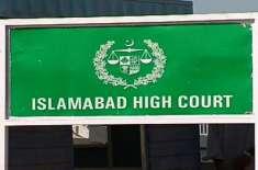 اسلام آباد ہائیکورٹ نے پیپلز پارٹی رہنما فیصل سخی بٹ کی ضمانت قبل ..