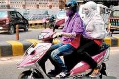 پنجاب میں طالبات کو آسان اقساط پر اسکوٹیز اور موٹرسائیکلیں دینے کا ..