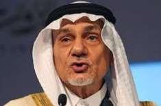 'سعودی عرب کی اسرائیل سے پینگیں بڑھانے کی اطلاعات جھوٹ پر مبنی ہیں'