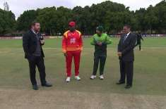 Zimbabwe have won the toss and elected to bat first