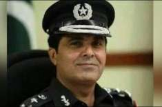 پولیس کی غیر قانونی کارروائیوں کی نشاندہی کے لیے چیف ایڈیشنل آئی جی ..