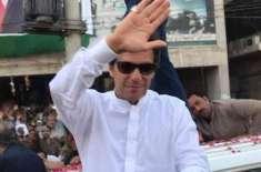 عمران خان اگست کے پہلے ہفتے وزیراعظم پاکستان کا حلف اٹھا لیں گے
