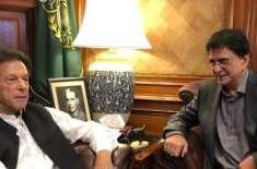 وزیراعظم عمران خان نے صاحبزادہ عامر جہانگیر کو معاون خصوصی برائے غیرملکی ..