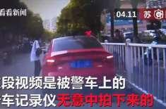 ذہین خاتون نے پارکنگ ٹکٹ سے بچنے کے لیے اپنی گاڑی کی سکرین پر جعلی ٹکٹ ..