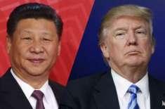 امریکا کے ساتھ مزید مذاکرات ناممکن ہیں، چین