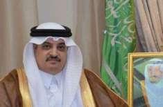 سعودی عرب کی جانب سے پاکستان کو ملنے والی امداد کی پہلی قسط 3 ارب ڈالر ..