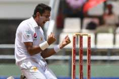 54 Test wickets - Mohammad Abbas breaks the record for most Test wickets by a Pakistani pace bowler after 10 Test matches