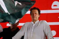 عمران خان کے اگلے 12 سال تک اقتدار میں رہنے کی پیشن گوئی