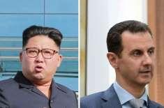 شامی صدر اسد کم جونگ ان سے ملنے شمالی کوریا جائیں گے