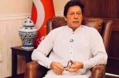 عمران خان کی سرکاری رہائش گاہ سے متعلق فیصلہ ایک مرتبہ پھر بدل دیا گیا