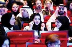 جدہ میں 5 سینما گھر قائم ہونے جا رہے ہیں
