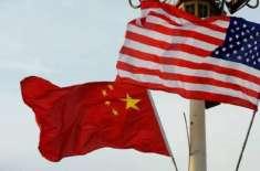 امریکا نے چین کو اسلحہ بیچنے والی33 روسی ادارے اور شخصیات بلیک لسٹ کر ..