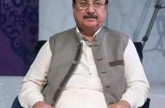 پیپلز پارٹی کی سیاست کا مقصد عوام کی خدمت کرنا ہے 'عزیز الرحمن چن
