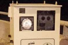 سعودی عرب اہم شاہراہوں پر نصب ساحر کیمرے تباہ کردئیے گئے